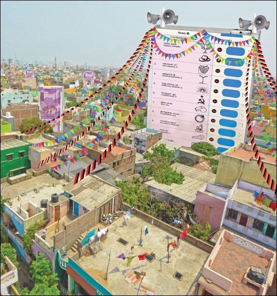 ஆர் கே நகர்