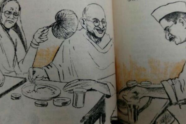 காந்தியும்... கஸ்தூரிபாயும்