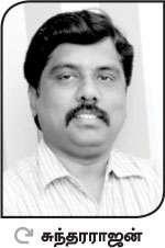 சுந்தரராஜன்