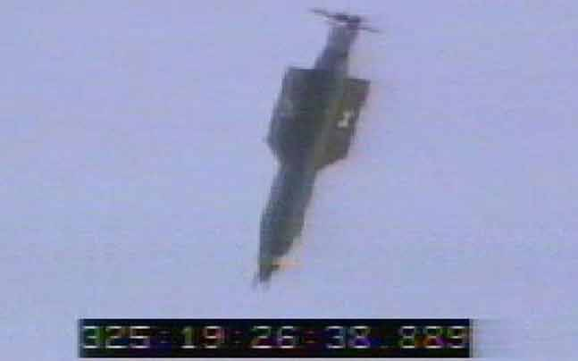 வெடிகுண்டுகளின் தாய் எனப்படும் GBU-43