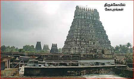 வரதராஜ பெருமாள் கோயில்