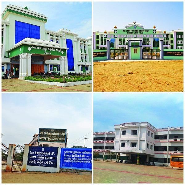 அரசுக் கல்லூரிகள்