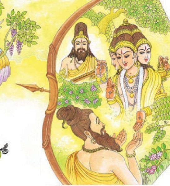 பாப மோசனிகா ஏகாதசி
