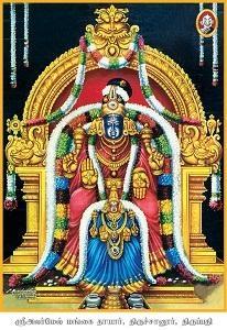 பத்மாவதி