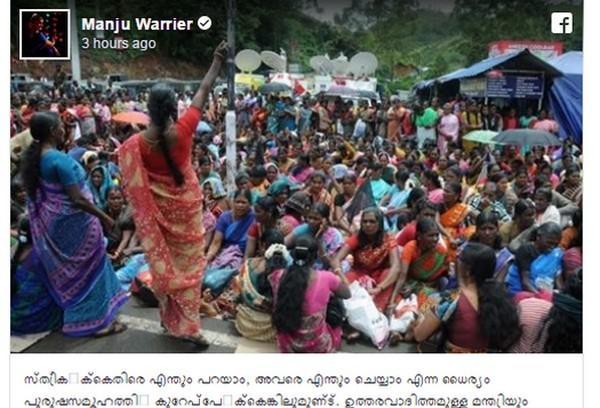 கேரளத்தில் தமிழ் பெண்கள் போராட்டம்
