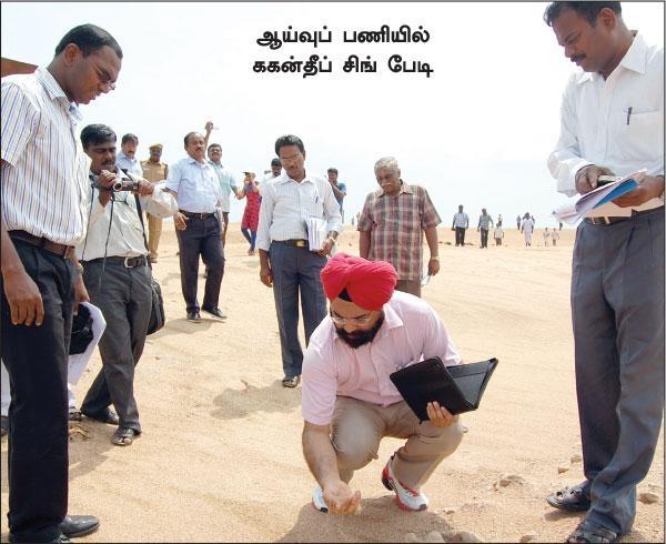 Gagandeep Singh Bedi