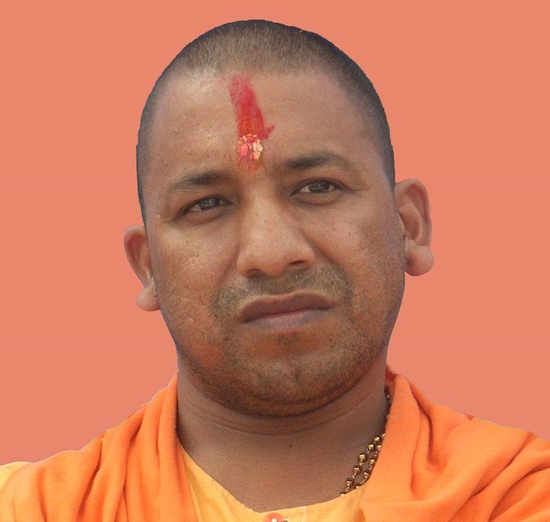 யோகி ஆதித்யநாத்