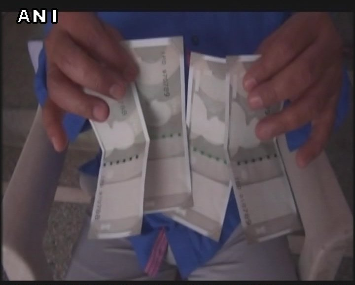500 Rs note without Gandhi image