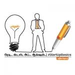 ஸ்டார்ட்அப் ZOHO 500 மில்லியன் டாலர் நிறுவனமாக வளர்ந்தது எப்படி? #StartUpBasics