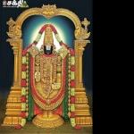 திருமலை - திருப்பதிக்குப் புகழ் சேர்த்த மாமணிகள்!