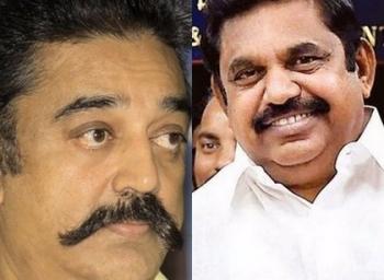 'குடி' உயரத்தான் கோன் விரும்புகிறது!'  - தமிழக அரசு பற்றி  கமல்ஹாசன் #VikatanExclusive