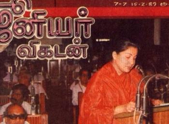 ஆளும் கட்சியை ஆட்டம் காணவைத்த இடைத்தேர்தல்! சசிகலா, ஜெயலலிதாவின் உடன்பிறவாச் சகோதரியான கதை-34