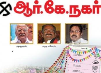 உண்மையில் எதனை யாரை ரத்து செய்ய வேண்டும்...? : தேர்தல் ஆணையத்துக்கு சில கேள்விகள்!