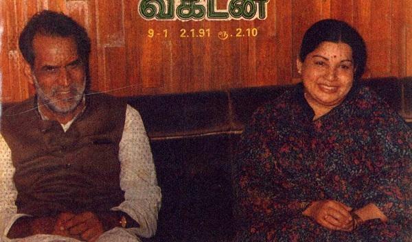 பிரதமர் சந்திரசேகர், ஜெயலலிதா