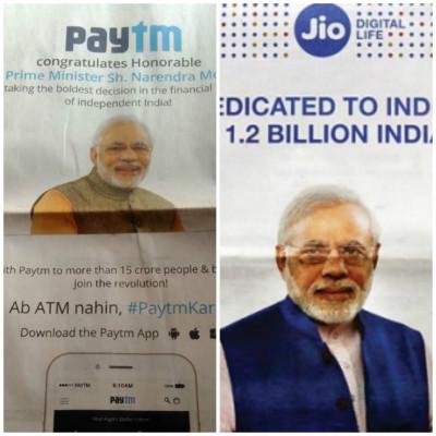 Modi in ads