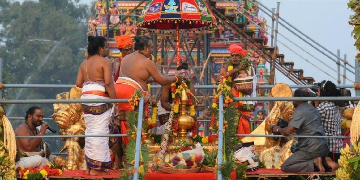 கும்பாபிஷேகம்