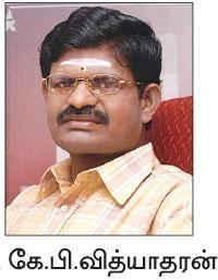 கே.பி.வித்யாதரன்