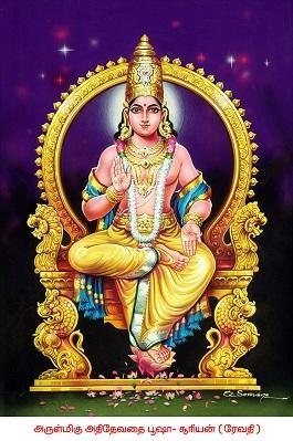 ரேவதி நட்சத்திரம்