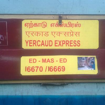 yercaud express