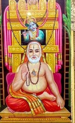 ஶ்ரீ ராகவேந்திரர்
