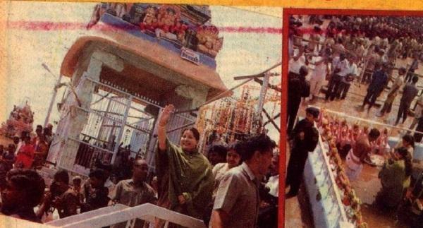 மகாமகம் விழாவில் ஜெயலலிதா, சசிகலா