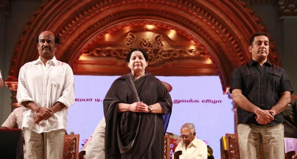ரஜினிகாந்த் ஜெயலலிதா
