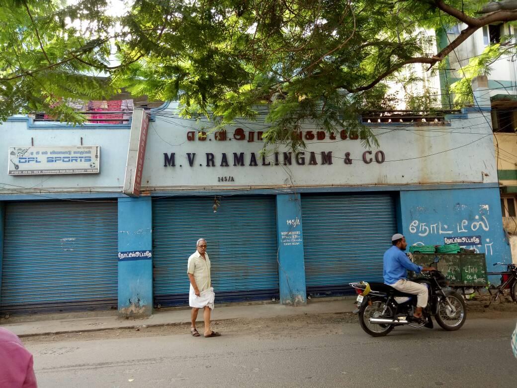 தண்டபாணி