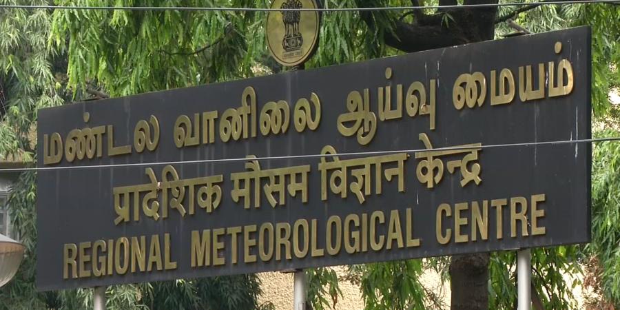செய்திகள் சென்னை மற்றும் வட தமிழகத்தில் அடுத்த 24 மணி