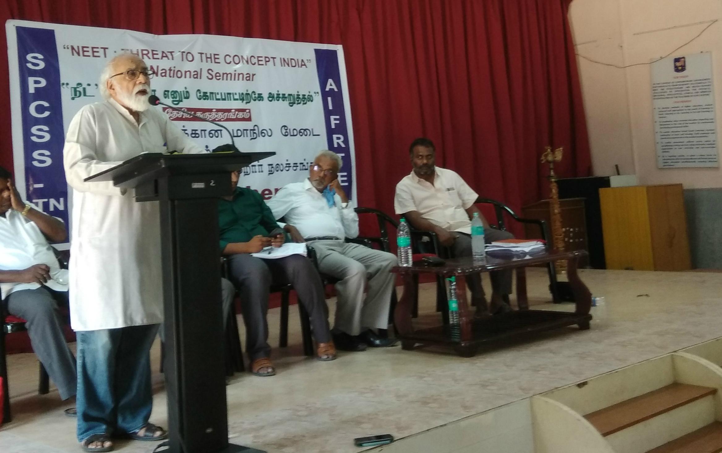 நீட் : அனில் சடகோபால்