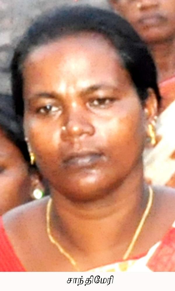 சாந்திமேரி காரைக்கால்