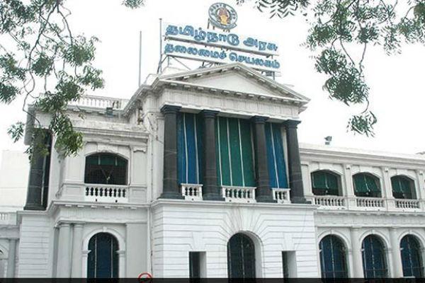 தமிழ்நாடு தலைமைச் செயலகம்