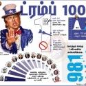 ட்ரம்ப் : 100 நாட்களில் 488 சொதப்பல்கள்! #VikatanDataStory #VikatanInfographics