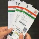 #ஷாக் ரிப்போர்ட்: 13.5 கோடி ஆதார் அட்டை தகவல் திருட்டு!