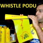 சி.எஸ்.கே ரிட்டர்ன்ஸுக்கு விசில் போடலாமா?! இங்கே பதிவு செய்யுங்கள்! #VikatanSurvey