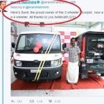 ஒரு ஆட்டோ... ஒரு ட்வீட்.. அடித்தது அதிர்ஷ்டம்! #Mahindra