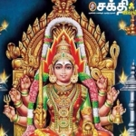 மூலம் நட்சத்திரக்காரர்கள் பின்பற்ற வேண்டிய ஆன்மிக ஜோதிட நடைமுறைகள், பரிகாரங்கள்! #Astrology
