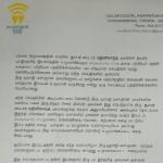 'ரஜினி படம் ஹாஜி மஸ்தான் கதையல்ல' : மிரட்டல் கடிதத்துக்கு தயாரிப்பாளர் தரப்பு விளக்கம்!
