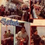 கும்பகோணம் மகாமகம் : சசிகலா ஜெயலலிதாவின் உடன்பிறவாச் சகோதரியான கதை, அத்தியாயம் - 44