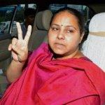 லாலு பிரசாத் மகளுக்கு அமலாக்கத்துறை சம்மன்!