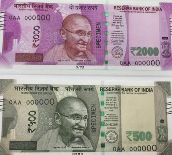 2000, 500 ரூபாய் நோட்டு