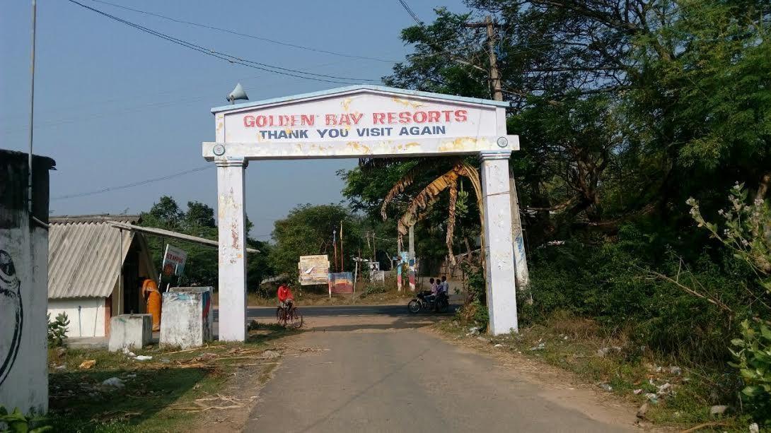 கூவத்தூர்
