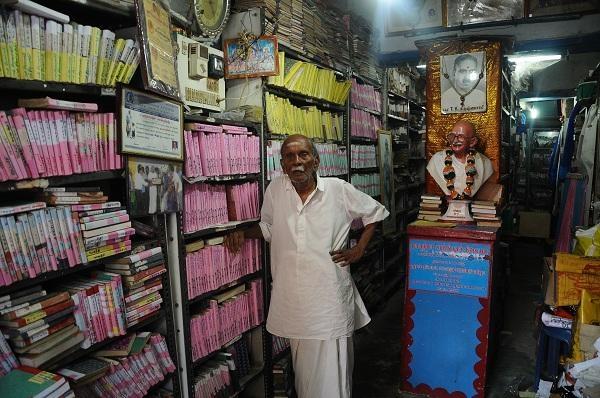 நூலகர் மகாலிங்கம்