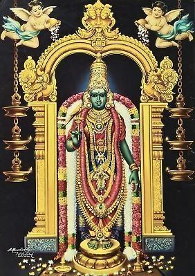 அன்னை ராஜமாதங்கி