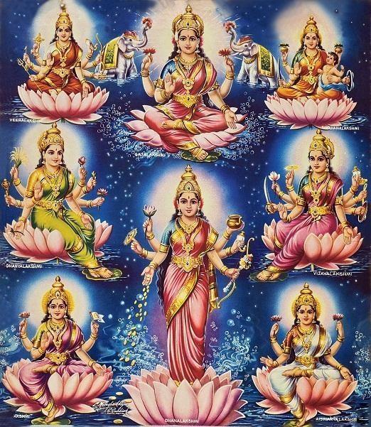 லட்சுமி கடாக்ஷம்
