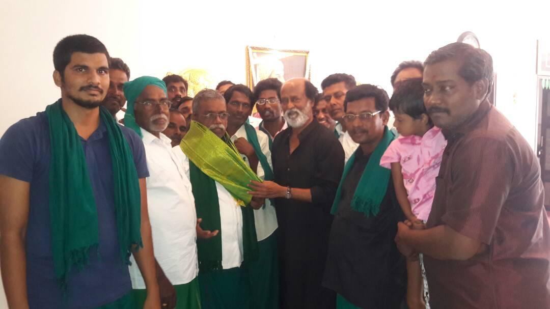 Rajini Ayyakannu