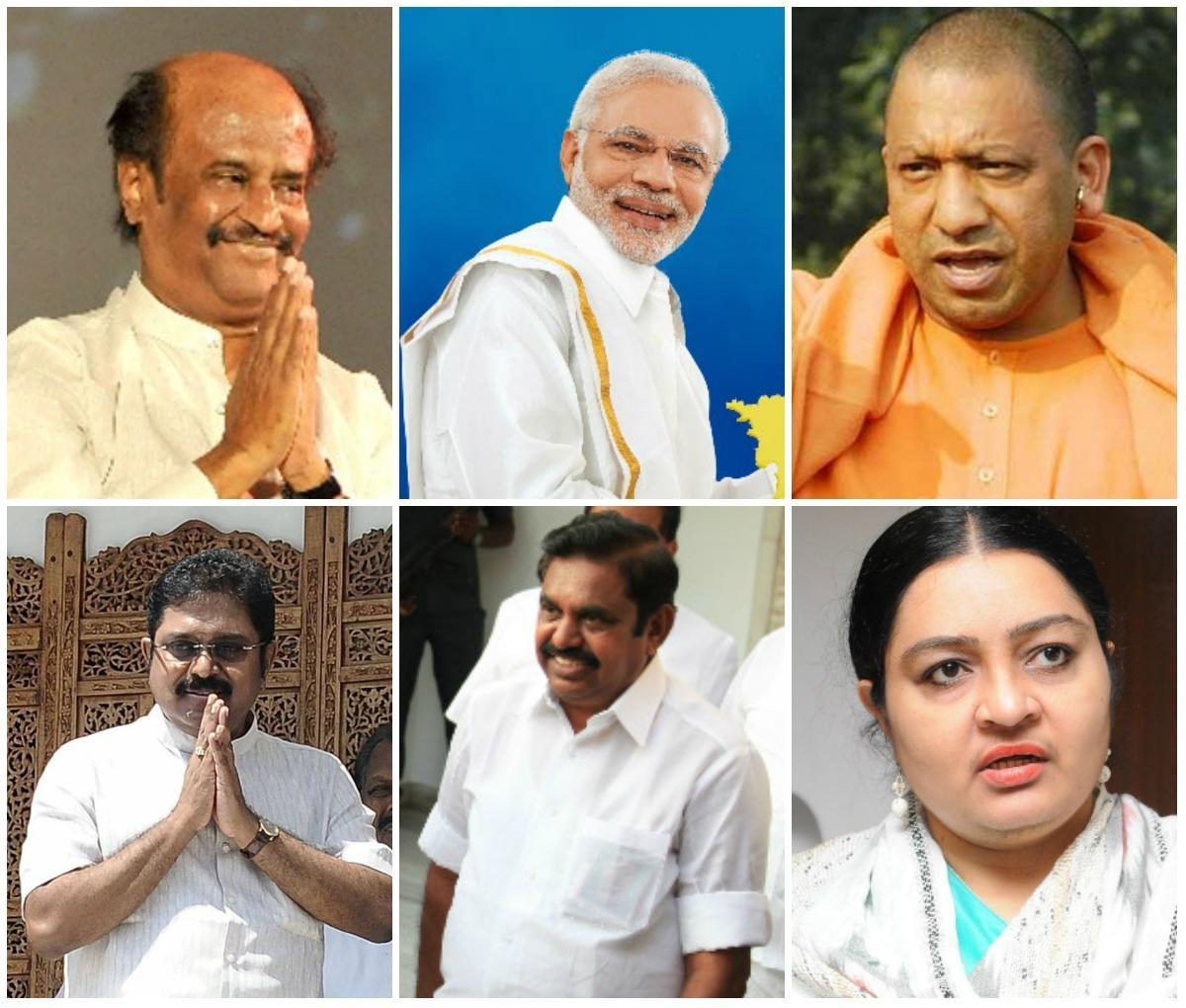 ரஜினி - மோடி - யோகி - தினகரன் - எடப்பாடி பழனிசாமி - தீபா