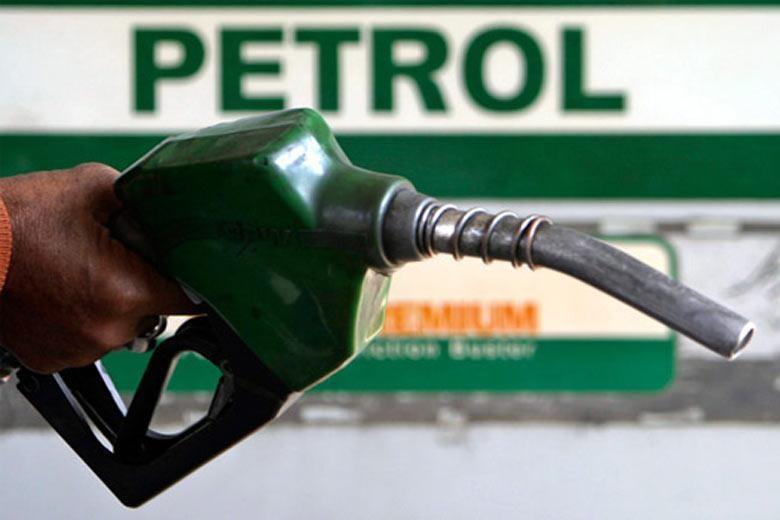 Amma petrol