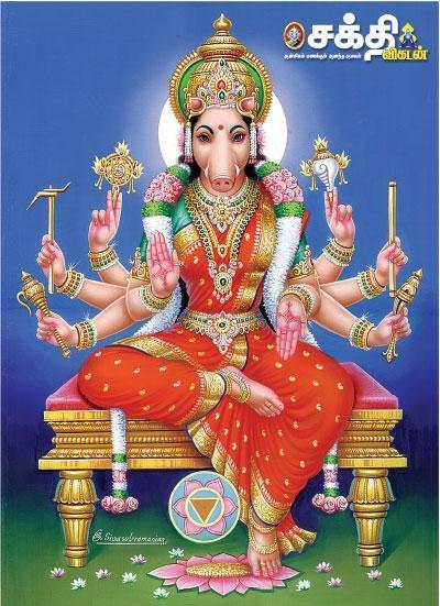 சப்த மாதாக்கள்