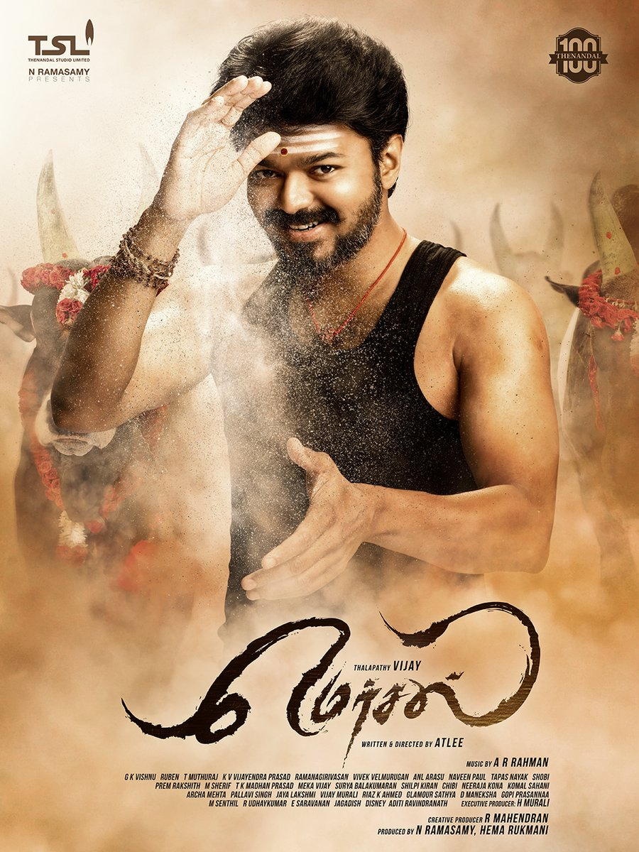 Vijay-mersal-first-look