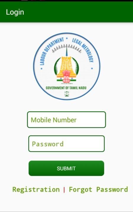 TN-LMCTS நுகர்வோர் ஆப்
